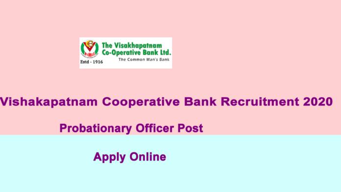 Vishakapatnam Cooperative Bank Recruitment 2020